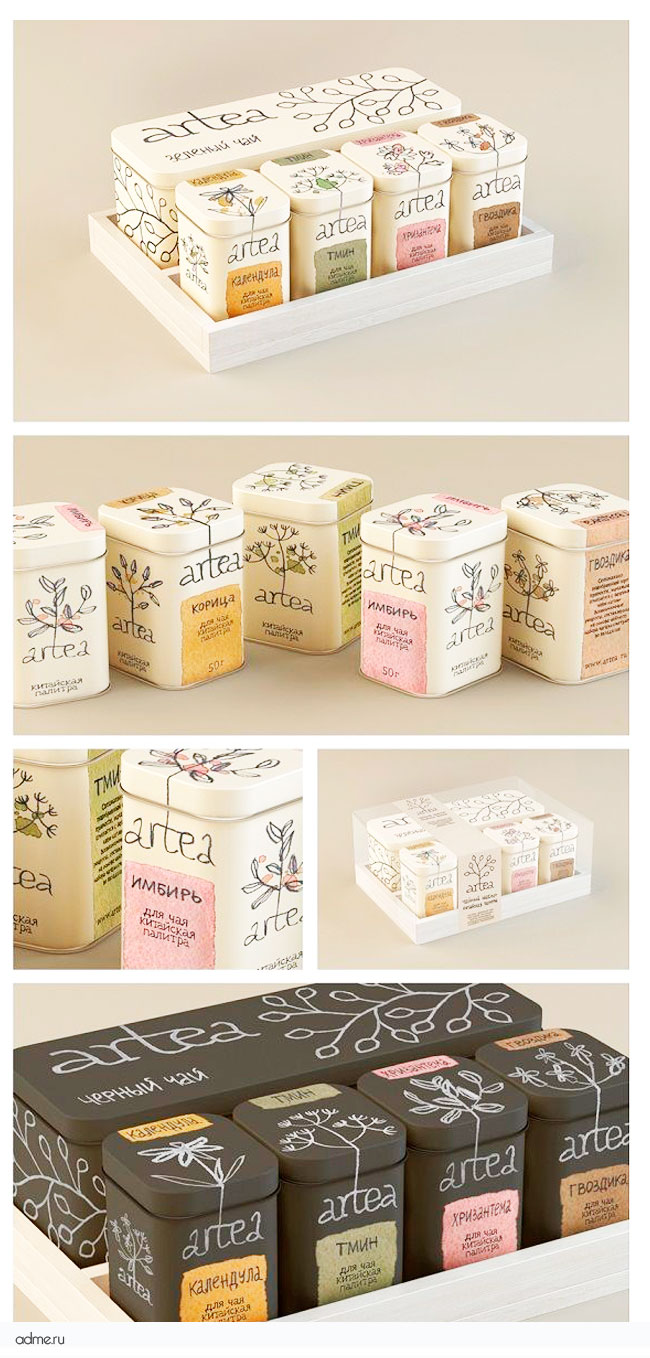 mariquillasaez.packaging3